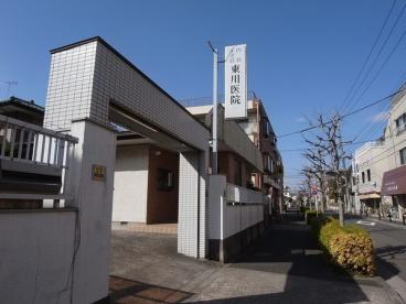 東川医院の画像2