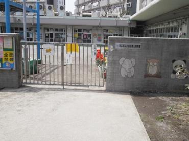 大谷田第二保育園の画像1