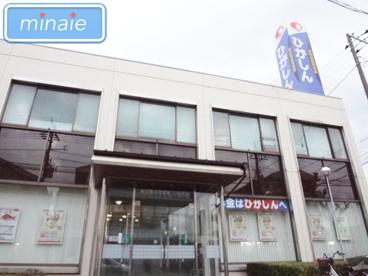 東京東信用金庫 三咲支店の画像1