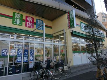 業務スーパー東中野店の画像1