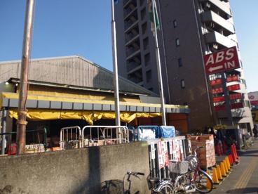 ABS東京流通卸売センター足立店の画像1