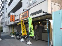 吉野家江古田南口店