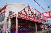 ケーズデンキ宝塚伊丹店