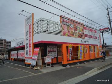 カルビマンマ宝塚店の画像1