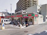 サンクス 吹田千里山高塚店