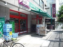 【スーパーマーケット】まいばすけっと墨田太平1丁目店の画像1