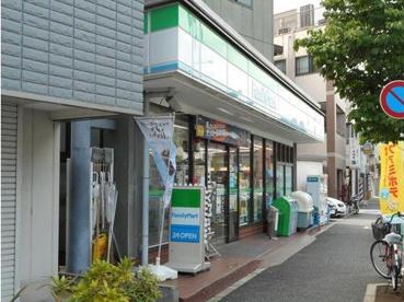 ファミリーマート・小台二丁目店の画像1