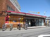 グルメシティ練馬平和台店