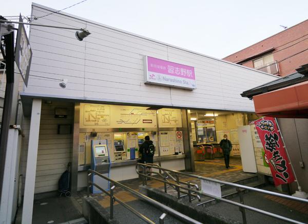 習志野駅の画像