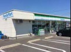 ファミリーマート 太田藤阿久町店の画像1
