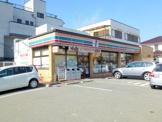 セブンイレブン宝塚泉町店