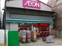 【スーパーマーケット】まいばすけっと東武曳舟駅西店の画像1