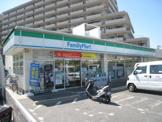 ファミリーマート大日東町店