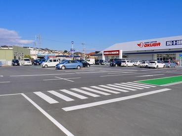 スーパーセンターオークワ 富雄中町店の画像5