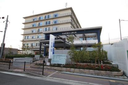 蒼生病院の画像1