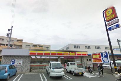 デイリーヤマザキ守口金田町店の画像1