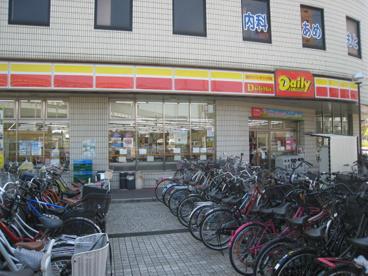 デイリー大日駅前店の画像1