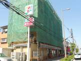 セブンイレブン堂山町店