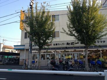 スーパーたこ一寝屋川店の画像1