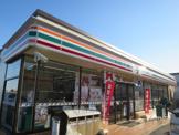 セブン−イレブン 市原辰巳台西1丁目店