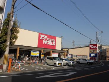 トップワード萱島店の画像1