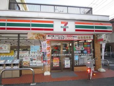セブンイレブン足立東綾瀬店の画像4