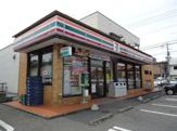 セブンイレブン太田飯田町店