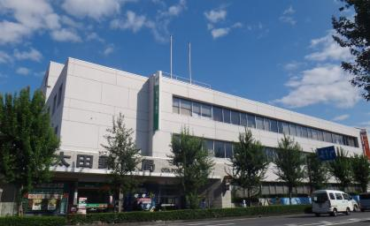 太田郵便局の画像1