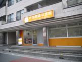 戸部南歯科医院