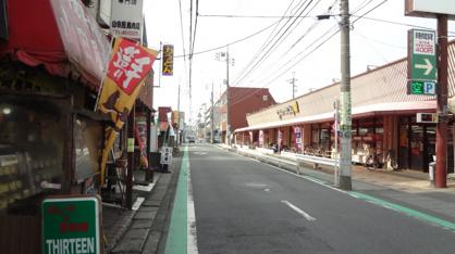 グルメシティ八王子大和田店の画像3