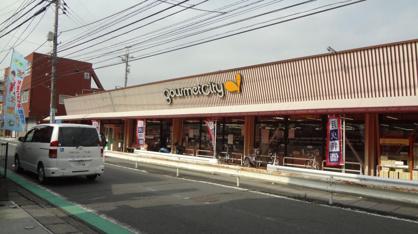 グルメシティ八王子大和田店の画像4