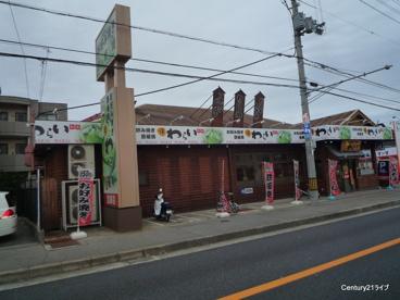 わらい宝塚店の画像1