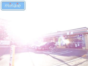 セブン−イレブン船橋咲が丘1丁目店の画像1