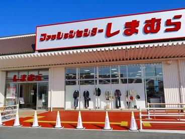 ファッションセンターしまむら イオンタウン富雄南店の画像2