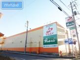 新鮮市場 マルエイ南鎌ヶ谷店