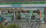 ファミリーマート北品川3丁目店