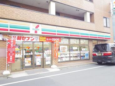 セブンイレブン 川崎京王稲田堤北口店の画像1