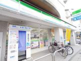 ファミリーマート稲田堤駅前店