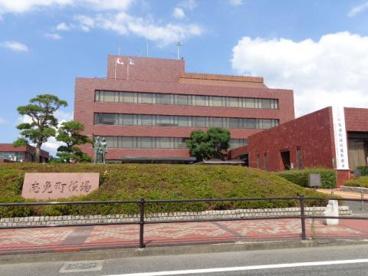 志免町役場の画像1