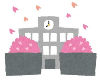 福岡市立 席田中学校の画像1