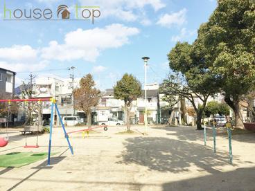 三和公園の画像1