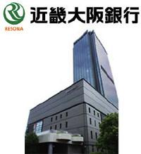 近畿大阪銀行井高野支店の画像1