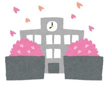 福岡県立宇美商業高等学校の画像1