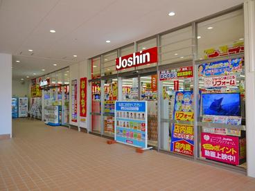 ジョーシン 富雄南イオンタウン店の画像3