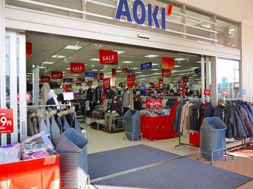 AOKI イオンタウン富雄南店の画像1