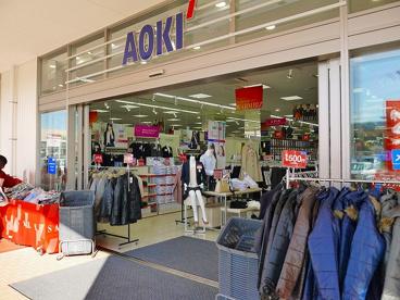 AOKI イオンタウン富雄南店の画像3