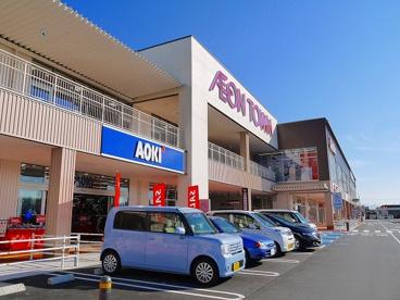 AOKI イオンタウン富雄南店の画像4
