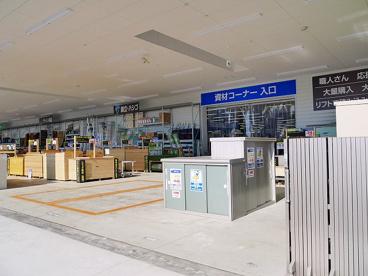 ホームセンターダイキ 富雄南店の画像2