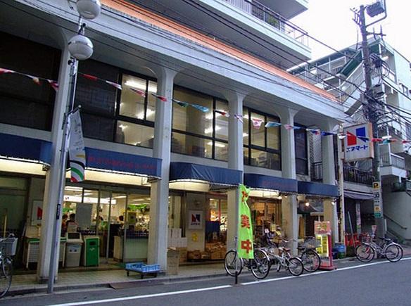 (株)エヌ・マート 田端店の画像
