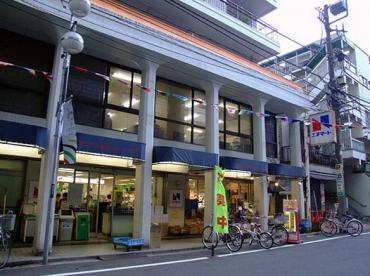 (株)エヌ・マート 田端店の画像1